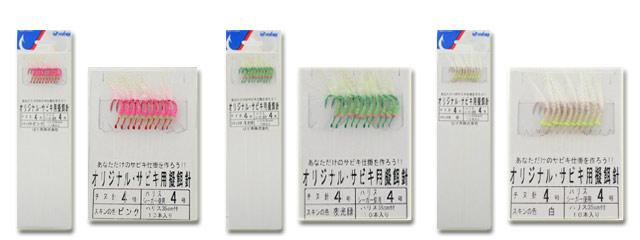 替え針No.2(赤スキン・緑スキン・白スキン)