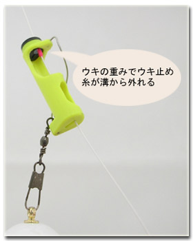 影武者説明4